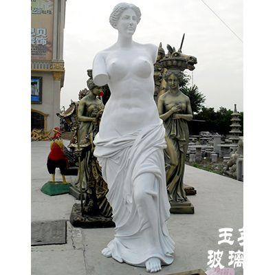 玻璃钢人物雕塑zx309