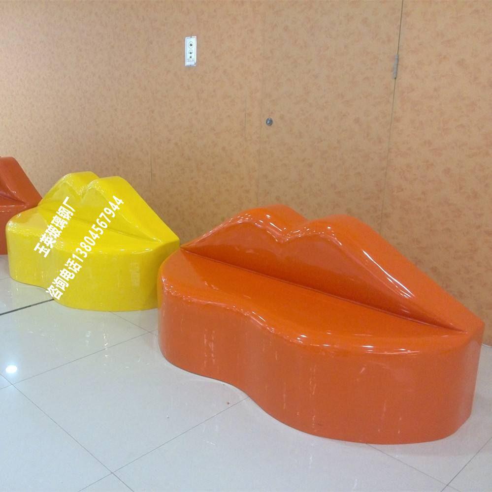玻璃钢座椅zy033