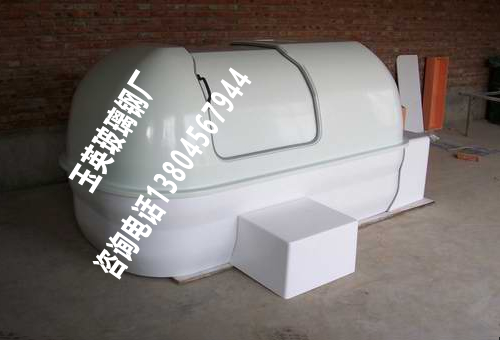 玻璃钢医疗器外壳001