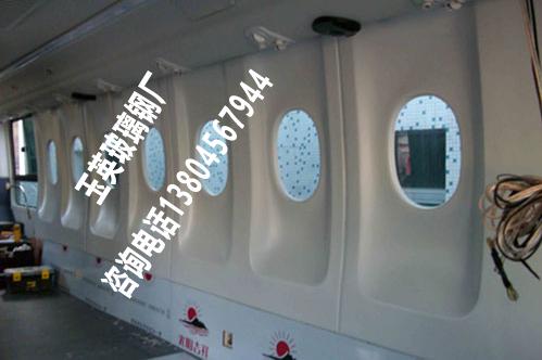 玻璃钢机舱版外壳