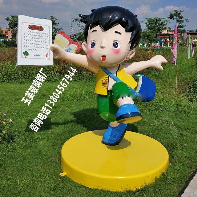 玻璃钢卡通人物雕塑成为哈尔滨道外新村新景观