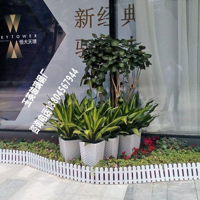 哈尔滨恒大集团定制户外玻璃钢花盆