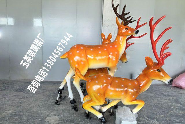 玻璃钢雕塑之梅花鹿雕塑